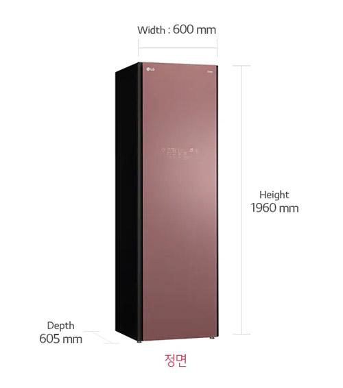 may-giat-hap-say-LG-Styler-S5DOC-han-quoc-1