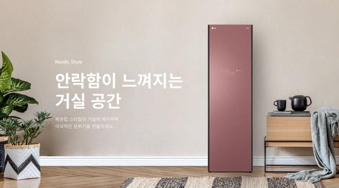 may-giat-hap-say-LG-Styler-S5DOC-han-quoc-8