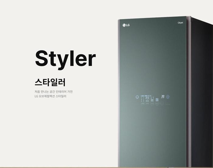 May-giat-hap-say-LG-Styler-s5goc-han-quoc-7
