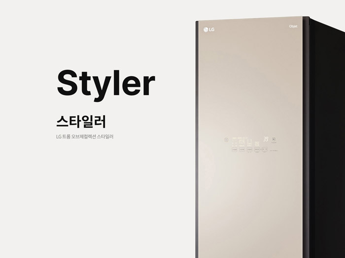 may-giat-hap-say-lg-styler-s5-roc-han-quoc-7
